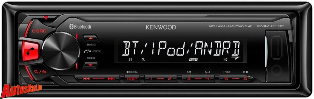 kenwood 35bt